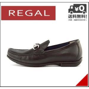 リーガル ビジネスシューズ ビットローファー メンズ 本革 EE REGAL 57HRAF ブラック|shoesdirect