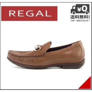 リーガル ビジネスシューズ ビットローファー メンズ 本革 EE REGAL 57HRAF ブラウン|shoesdirect