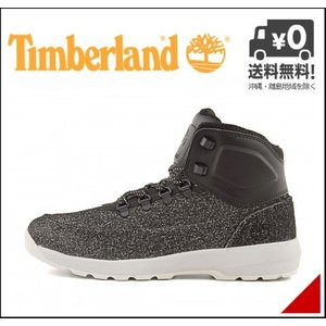ティンバーランド ブーツ メンズ ウェストフォード ミッド エンボス 限定モデル WESTFORD MID EMBOS Timberland A1822 ブラック/G