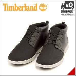 ティンバーランド ハイカット スニーカー ブーツ メンズ グレイドン ミッド 軽量 GRAYDON MID Timberland A10G8 ブラック/ブラック shoesdirect