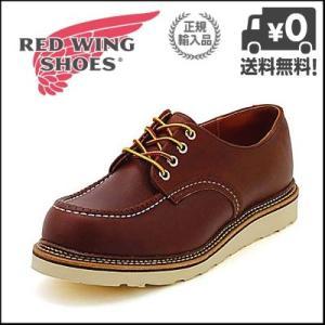 REDWING(レッドウィング) Work Oxford(ワークオックスフォード) 8109 マホガニー|shoesdirect