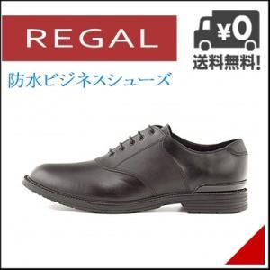 リーガル メンズ ビジネスシューズ レインシューズ 長靴 防水 雨 雪 靴  REGAL 69KR ブラック|shoesdirect
