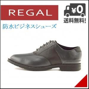 リーガル メンズ ビジネスシューズ レインシューズ 長靴 防水 雨 雪 靴  REGAL 69KR グレー|shoesdirect
