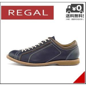 リーガル ローカット スニーカー メンズ レザー EE オフィス ビジネス フォーマル REGAL 750RAFH ネイビー|shoesdirect