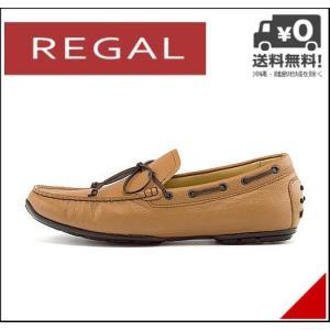 リーガル ドライビングシューズ モカシン メンズ レザー EE オフィス ビジネス フォーマル REGAL 954RAFH ブラウン|shoesdirect