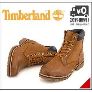 ティンバーランド アースキーパー ラギッド ウォータープルーフ プレーントゥ ブーツ メンズ Timberland 3352A レッドブラウン shoesdirect