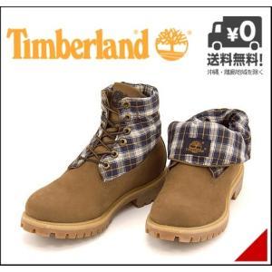 ティンバーランド ブーツ メンズ ロールトップ 2WAY 幅広 ROLL TOP Timberland 6922R ベージュ shoesdirect