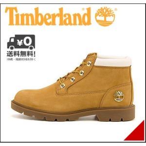 ティンバーランド ブーツ メンズ シングルショット ベーシック チャッカ 限定モデル Timberland A1K3R ウィートヌバックウィズホワイトカラー shoesdirect