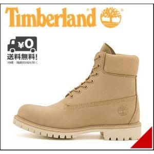 ティンバーランド ブーツ メンズ アイコン 6インチ プレミアム ブーツ ICON 6inch PREMIUM BOOT Timberland A1BBL ライトベージュヌバック shoesdirect