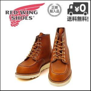 レッドウィング アイリッシュセッター 875 メンズ ワークブーツ REDWING IrishSetter オロレガシー [正規取扱店]|shoesdirect