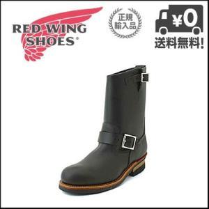 REDWING (レッドウィング) ENGINEERING BOOTS (エンジニアブーツ) 2268 ブラック【正規取扱店】|shoesdirect