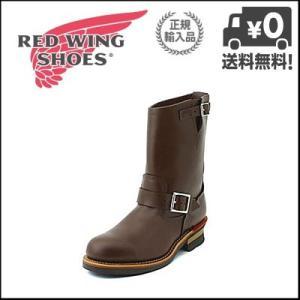 REDWING(レッドウィング) ENGINEER BOOTS(エンジニアブーツ) 2269 チョコレートクローム【正規取扱店】|shoesdirect