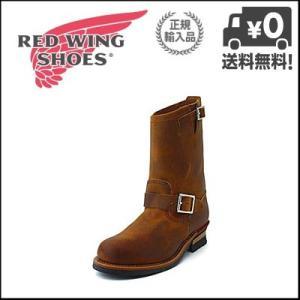 REDWING (レッドウィング) ENGINEERING BOOTS (エンジニアブーツ) 2972 ラフ&タフ【正規取扱店】|shoesdirect