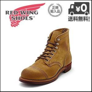 REDWING(レッドウィング) IRON RANGE BOOTS(アイアンレンジブーツ) 8113 ホーソーン【正規取扱店】|shoesdirect