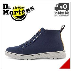 ドクターマーチン スニーカー メンズ コーブルグ 軽量 COBURG Dr.Martens 21221411 ネイビー/タン shoesdirect