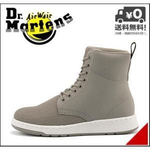 ドクターマーチン スニーカー メンズ ディーエムズ ライト リーガル 軽量 DMS LITE RIGAL MH 8 EYE BOOT Dr.Martens 22191021 ミッドグレー|shoesdirect