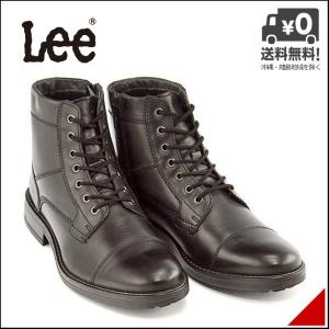 リー ショートブーツ メンズ メサ 限定モデル レースアップ サイドジップ ストレートチップ MESA Lee 776138 ブラック shoesdirect