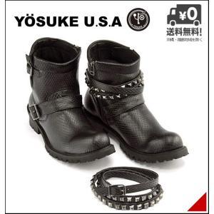 厚底 エンジニアブーツ ショートブーツ メンズ スタッズ付きベルト サイドジップ ヨースケ YOSUKE 3300039 ブラック/マルチ shoesdirect