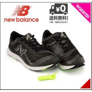 ニューバランス ランニングシューズ スニーカー レディース バジー アジリティ 軽量 D VAZEE AGILITY new balance 170980 ブラック/ライムグロー|shoesdirect