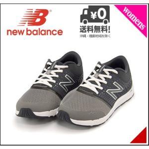 ニューバランス ウォーキングシューズ スニーカー レディース WX577 限定モデル D new balance 171577 グレー|shoesdirect