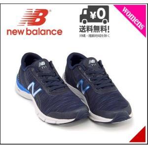 ニューバランス ウォーキングシューズ スニーカー レディース WX711 屈曲性 D new balance 171711 ネイビーヘザー|shoesdirect