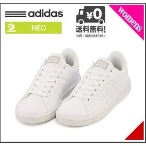 アディダス ローカット スニーカー レディース クラウドフォーム バルクリーン adidas BB9609 ランニングホワイト/ランニングホワイト/S shoesdirect