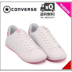 コンバース ローカット スニーカー レディース ネクスター 311 NEXTAR 311 converse 32795230 ホワイト/ピンク|shoesdirect