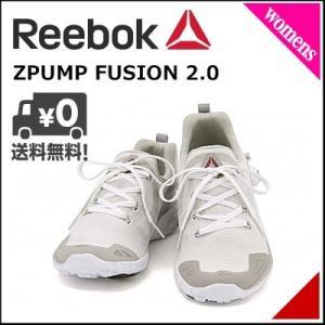 リーボック レディース ランニングシューズ スニーカー ジーポンプ フュージョン 2.0 ZPUMP FUSION 2.0 Reebok V72556 W/スチール/S/グレー...