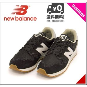 ニューバランス ランニングシューズ スニーカー レディース U520 D ウォーキング new balance 170520 ファントム|shoesdirect