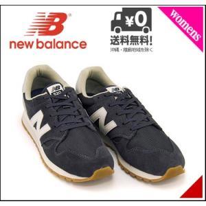 ニューバランス ランニングシューズ スニーカー レディース U520 D ウォーキング new balance 170520 ネイビー|shoesdirect