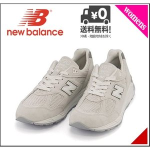 ニューバランス ランニングシューズ スニーカー レディース M990 D new balance 172990 ホワイト|shoesdirect