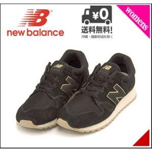 ニューバランス ランニングシューズ スニーカー レディース WL520 B new balance 173520 ブラック|shoesdirect