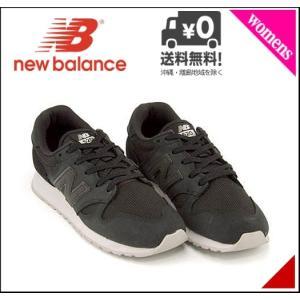 ニューバランス ランニングシューズ スニーカー レディース U520 軽量 D new balance 174520 ブラック|shoesdirect