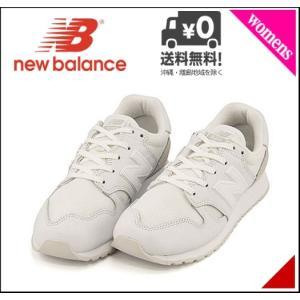 ニューバランス ランニングシューズ スニーカー レディース U520 軽量 D new balance 174520 ホワイト|shoesdirect