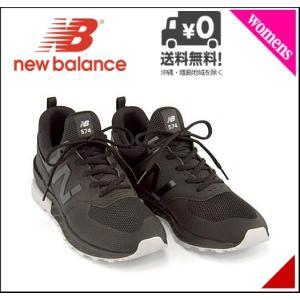 ニューバランス ローカット スニーカー レディース MS574 軽量 D アウトドア new balance 175574 ブラック|shoesdirect