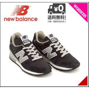 ニューバランス ランニングシューズ スニーカー レディース M996 復刻モデル D new balance 241996 ネイビー|shoesdirect