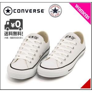 コンバース ローカット スニーカー レディース レザー オールスター OX LEA ALL STAR OX converse 1B905 ホワイト|shoesdirect