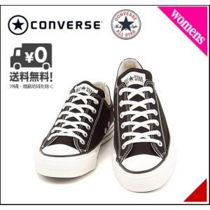 コンバース ローカット スニーカー レディース キャンバス オールスター J オックス CANVAS ALL STAR J OX converse 32167431 ブラック|shoesdirect