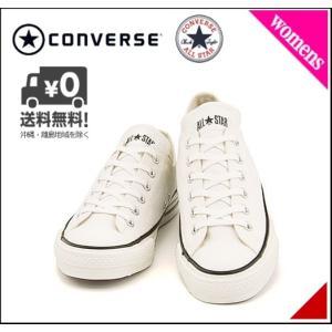 コンバース ローカット スニーカー レディース キャンバス オールスター J オックス CANVAS ALL STAR J OX converse 32167430 ホワイト|shoesdirect