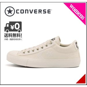 コンバース ローカット スニーカー レディース キャンバス シェブロンスター OX CANVAS CHEVRONSTAR OX converse 1CK775 ホワイト|shoesdirect