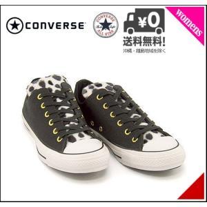 コンバース ローカット スニーカー レディース オールスター 100 ワンピース TL OX ALL STAR 100 ONEPIECE TL OX converse 1CK829 ブラック|shoesdirect