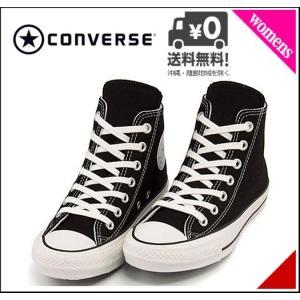 コンバース ハイカット スニーカー レディース オールスター 100 カタカナ HI ALL STAR 100 KATAKANA H converse 1KC816 ブラック|shoesdirect