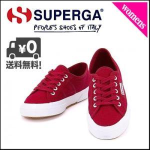 スペルガ S000010 スニーカー レディース 2750 クラシック SUPERGA COTU CLASSIC 104 スカーレット|shoesdirect