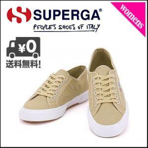 スペルガ S000010 スニーカー レディース 2750 クラシック SUPERGA COTU CLASSIC 497 サビア|shoesdirect