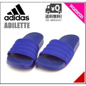 アディダス アディレッタ クラウドフォーム プラス モノ W レディース スポーツ スライド サンダル ADILETTE adidas BB4542 C/C/C|shoesdirect