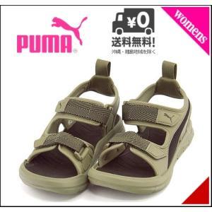 プーマ スポーツ サンダル レディース ワイルド サンダル プラス WILD SANDAL PLUS PUMA 362423 バーントオリーブ/プーマブラック|shoesdirect