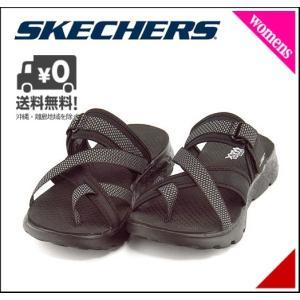 スケッチャーズ スポーツ サンダル レディース オン ザ ゴー 400 ディスカバー 軽量 ON THE GO 400 - DISCOVER SKECHERS 14670 ブラック/グレー|shoesdirect