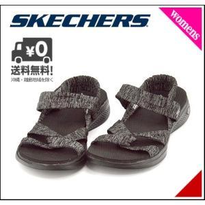 スケッチャーズ スポーツ サンダル レディース H2 ゴガ バウンティフル 軽量 H2 GOGA - BOUNTIFUL SKECHERS 14682 ブラック/グレー|shoesdirect