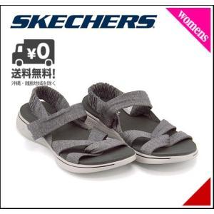 スケッチャーズ スポーツ サンダル レディース H2 ゴガ バウンティフル 軽量 H2 GOGA - BOUNTIFUL SKECHERS 14682 チャコール|shoesdirect