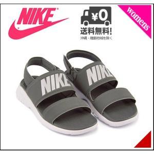 ナイキ スポーツ サンダル レディース タンジュン サンダル 軽量 TANJUN SANDAL NIKE 882694 クールグレー/P/ホワイト|shoesdirect